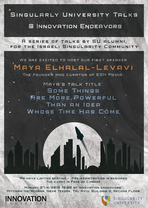 SU-IE - Maya Elhalal
