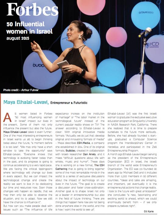Maya Elhalal Forbes